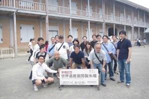 201706富岡製糸集合